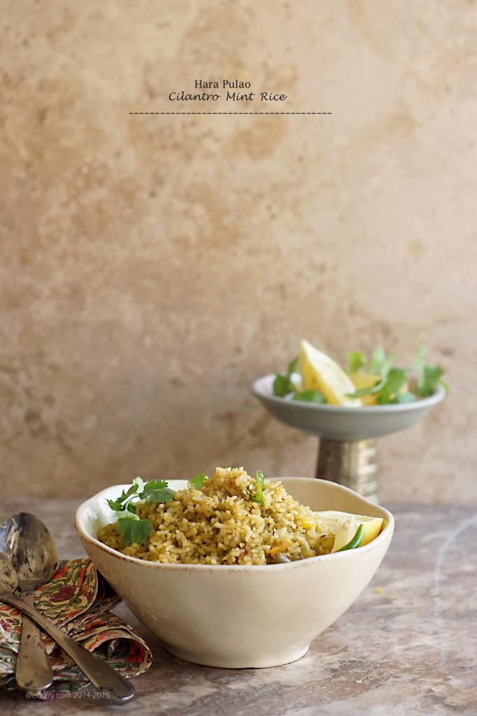 Green Rice 1